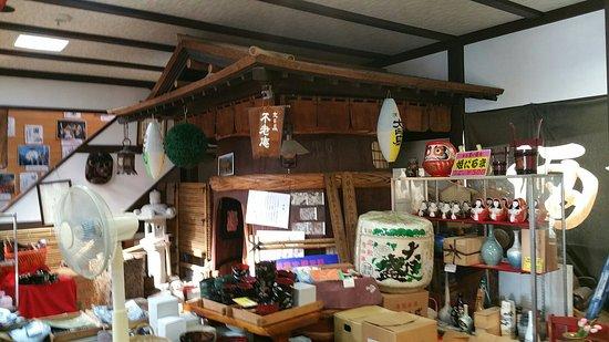 Dainichi-zakari Sakagura Shiryokan Sake Museum
