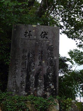Kinki, Japon : photo6.jpg