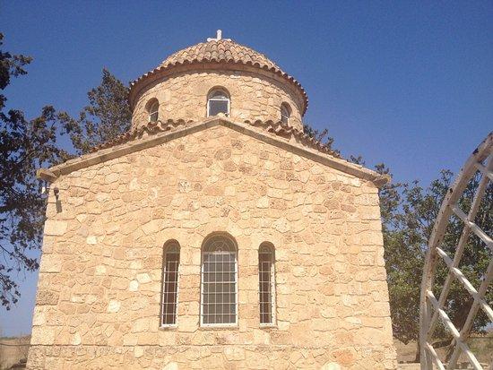 Gazimağusa, Cyprus: Monastery of Apostolos Varnavas
