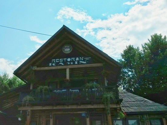 Kiseljak, บอสเนียและเฮอร์เซโกวีนา: Restoran Kamin