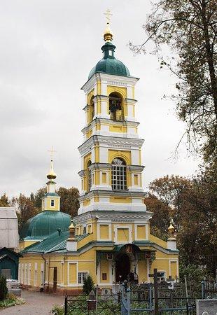 Prince Vladimir's Church