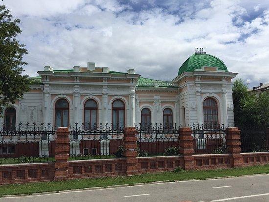 Batushkin Mansion (Kolchak's House)