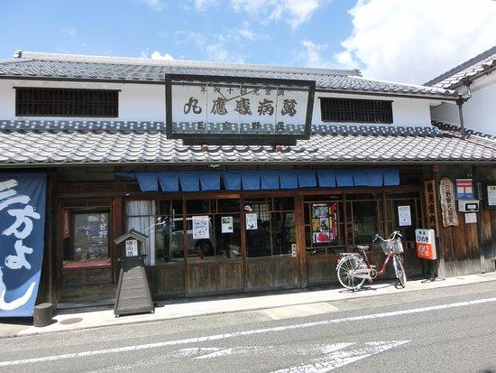 Hinomachi Kado Kanno Museum (Former Shonoyakuten)