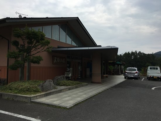 Ojira no Yu