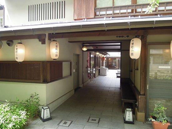 Kiyamachi Koji