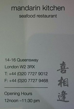 Mandarin Kitchen London Reservations