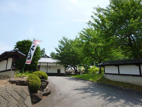 Shiodano Yakata