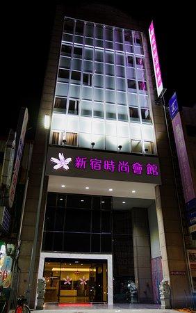 Sinsu Hotel - Zhongshan Branch