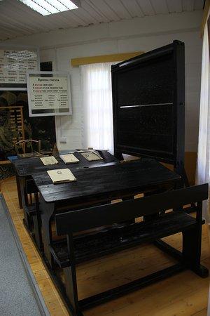 Abramov Memorial Literature Museum