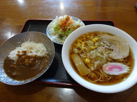 Fureai Sanada Natural Onsen