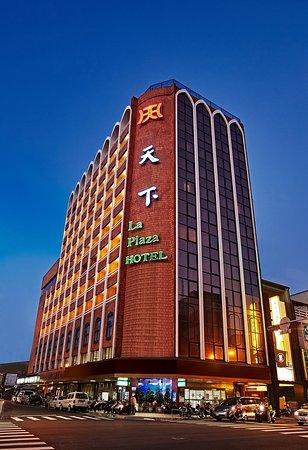 La Plaza Hotel: 調整後外觀