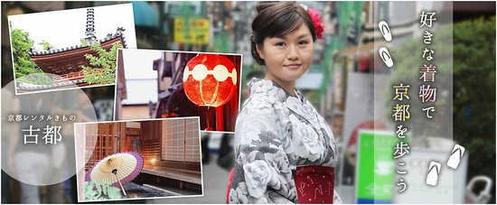 Kyoto Kimono Rental Koto