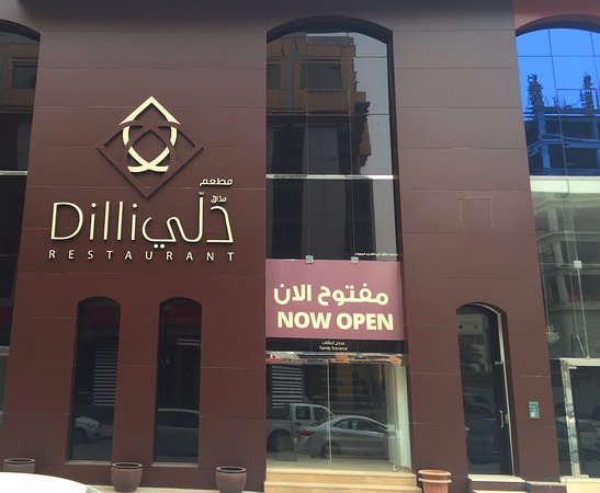 Excellent Food And Yummy Biryani Review Of Taste Of Dilli Restaurant Riyadh Saudi Arabia Tripadvisor