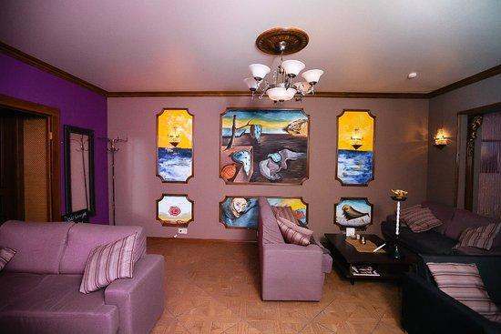 Dali Lounge