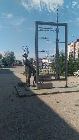 Памятник инженеру Никитину
