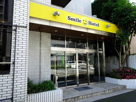 Foto de Smile Hotel Utsunoimiya
