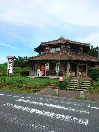 History Park Kikuchi Castle