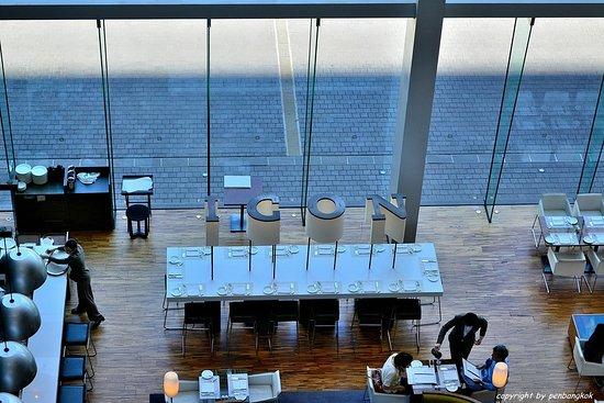 Hotel ICON: Restaurant Green