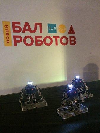 Бал Роботов