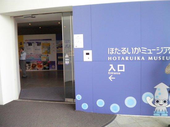Namerikawa, Japón: ホタルイカミュージアム入り口