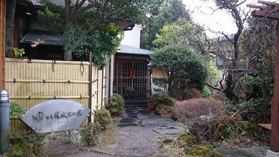 Yutoro Sagasawa no Yu