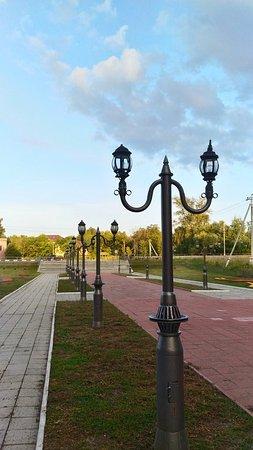 Memorial Complex Walk of Fame
