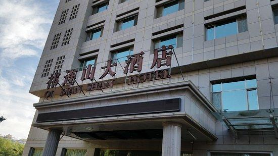 Qilianshan Hotel