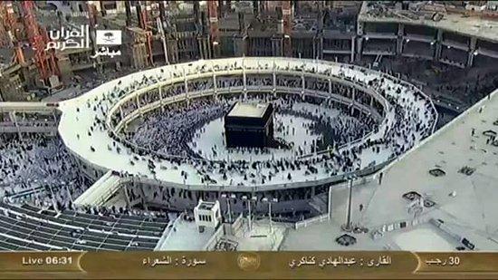 La kaaba photo de grand mosque la mecque tripadvisor for L interieur de la kaaba