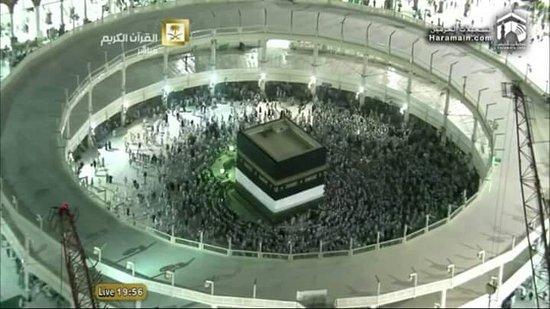 La kaaba photo de grand mosque la mecque tripadvisor for A l interieur de la kaaba