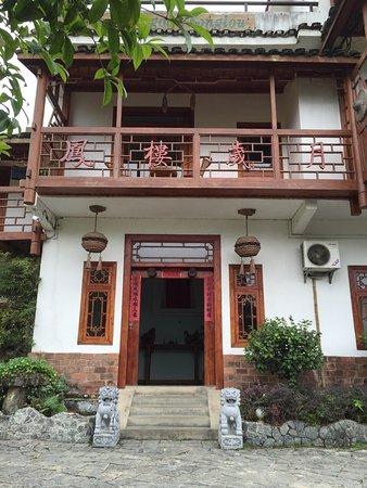 Yangshuo Phoenix Pagoda Fonglou Retreat: photo0.jpg