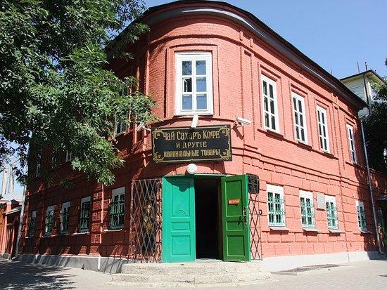 Chekhov's Shop