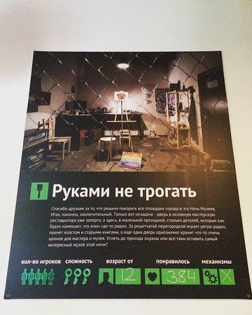 ExitGames Москва: photo1.jpg