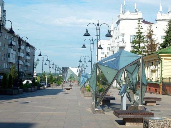 Pedestrian Street of Chokan Valikhanov