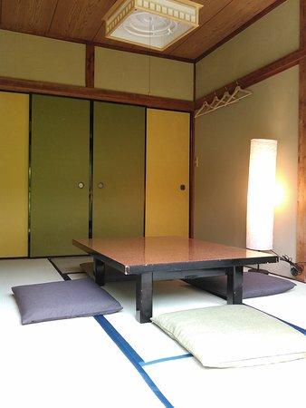 Otsu Nature Garden