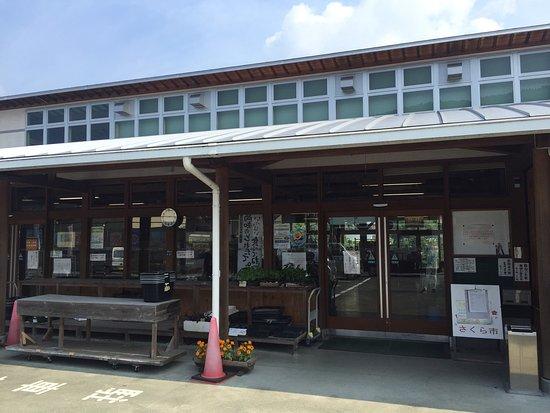 Bilde fra Motoyama-cho
