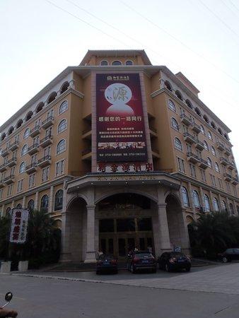 Xinjinyuan Hotel: 新金源酒店