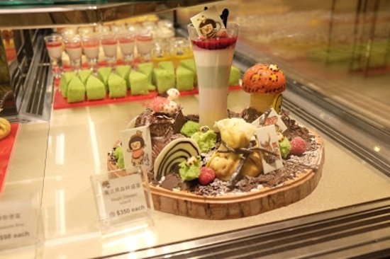 Garden Cafe Foto
