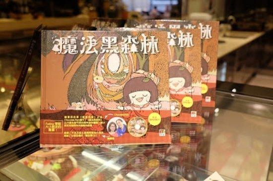 Garden Cafe Sham Shui Po