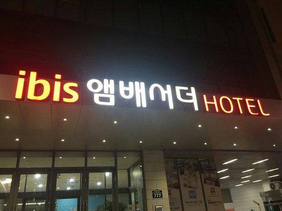 ibis Ambassador Busan City Centre: 1469852935339_large.jpg