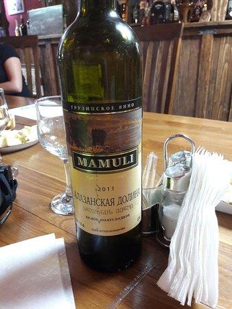 Wine Factory Graneli