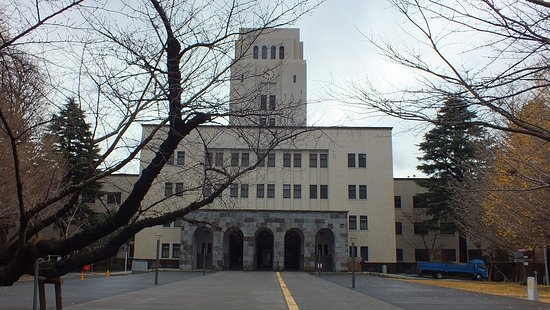 Tokyo Institute of Technology Ookayama Campus
