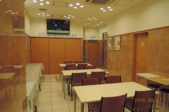 Toyoko Inn Kumamoto Kotsu Center Mae