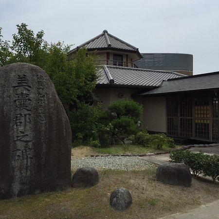 Yokawa Onsen Yokatan