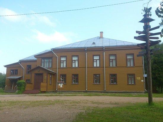 Olonets, Rusia: DSC_0643_large.jpg