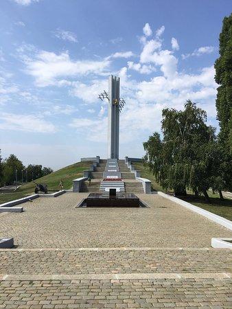 Memorial Complex Shadoof