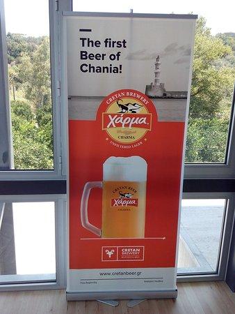 Cretan Brewery/ Charma Beer