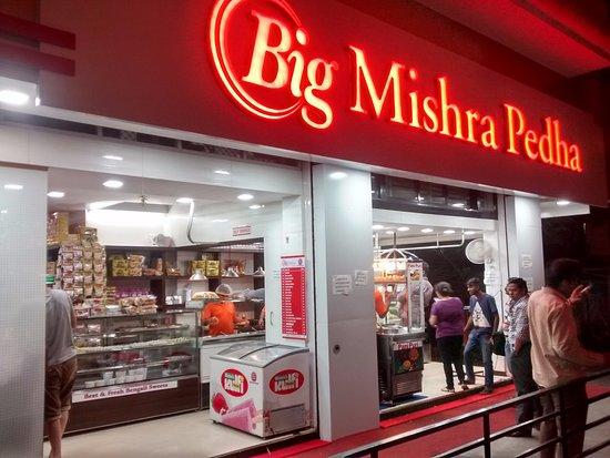 Don't ever buy Mishra Pedha     Pedha s - Reviews, Photos