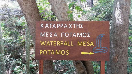 Mesa Potamos Waterfalls