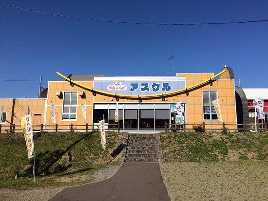Imabetsu-machi, Ιαπωνία: 施設外観