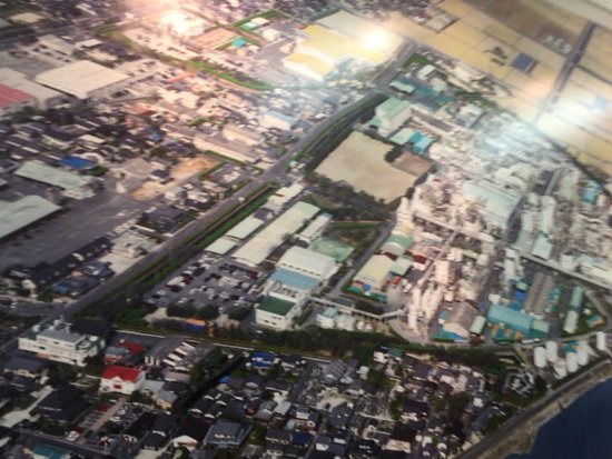Ajinomoto Kyushu Factory Tour